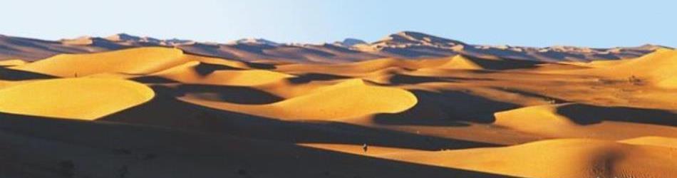 Kel 12 Calendario Viaggi.Kel 12 Tour Operator Viaggi Africa Viaggi Oriente